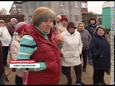 Под Севастополем река Бельбек изменила русло и грозит подтопить жилые дома