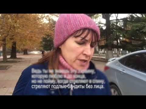 Крымчане прочли стихотворение, посвященное Собчак