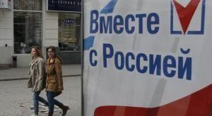 В Украину прибыла инспекция для проверки Крыма
