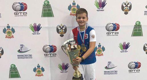Юный симферополец выиграл Кубок губернатора Краснодарского края по теннису