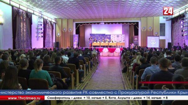 Всероссийские судебные дебаты по уголовным делам стартовали в КФУ