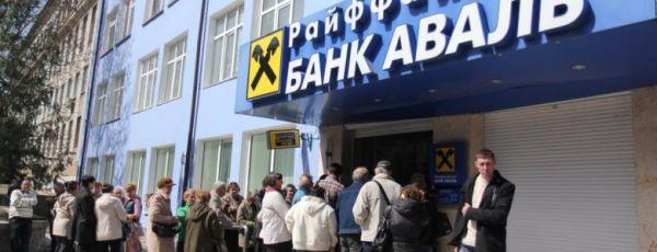 """Стало известно, кому дали власть прощать или не прощать """"украинские"""" долги крымчан"""