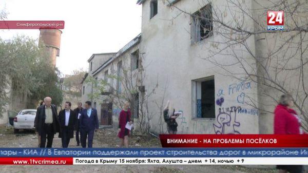 Заброшенный спорткомплекс и ФАП в подвале: проблемы Мирновского сельского поселения взяли на контроль