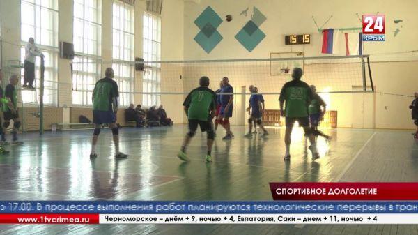 В Крыму стартовал чемпионат Крыма по волейболу среди ветеранов