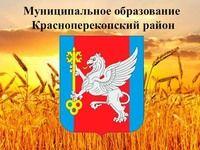 Внимание! Министерством образования и науки Российской Федерации совместно с МВД России создана «горячая линия»