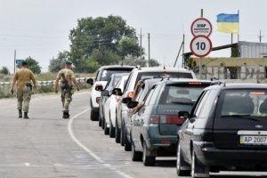 Украинец без паспорта пытался уйти из Крыма