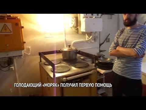 Появилось первое видео с борта многострадального судна «Моряк»