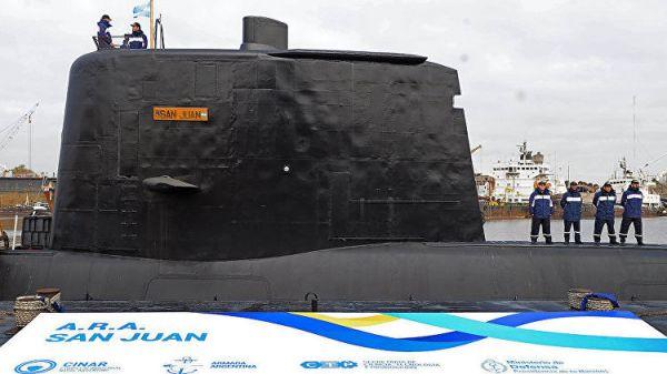Две команды ВМС США ориентированы кберегам Аргентины для поиска пропавшей подлодки