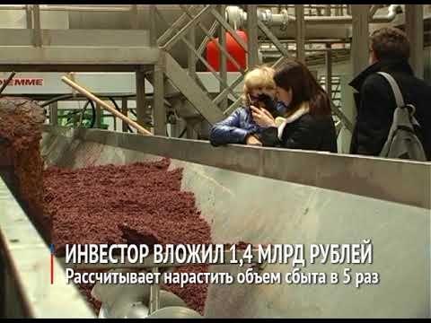 Инвестор винзавода «Коктебель» рассчитывает нарастить объем сбыта в 5 раз