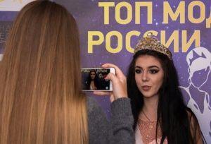 Крымчанок привезли в Москву под рассрочку платежа