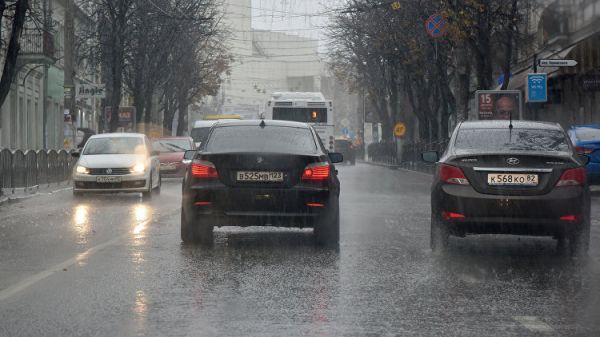 Навыходных вгосударстве Украина резко ухудшится погода