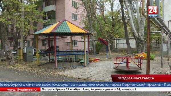 После выездных приёмов членов крымского правительства в Феодосии отремонтируют несколько школ и садов и увеличат число окон в МФЦ города