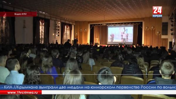 В Таврической академии КФУ прошёл день открытых дверей для школьников