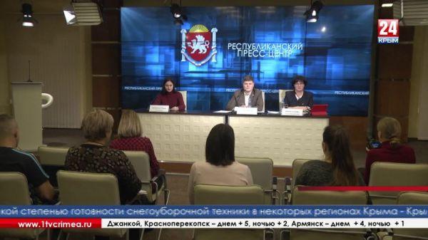 Мусор и отопительный сезон. Крымские специалисты в сфере ЖКХ рассказали о своей работе московским коллегам