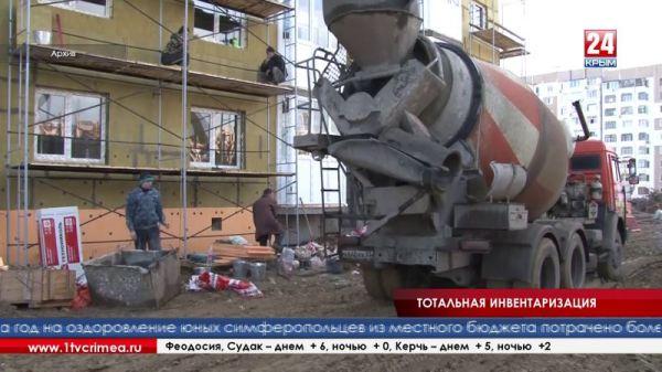 С. Степашин: «В ближайшую пятилетку Крым должен стать самым благополучным, благоприятным и комфортным не только для туристов, но и для граждан, которые здесь живут»