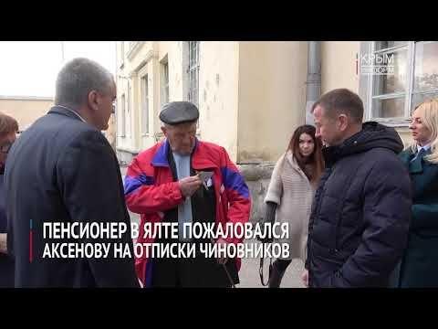 Задолженность по арендной плате в бюджет Ялты составляет 520 млн рублей