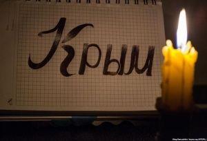 Террористы из Украины сделали крымчан героями