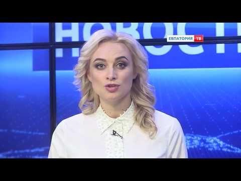 Об истории евпаторийского телевидения в профессиональный праздник