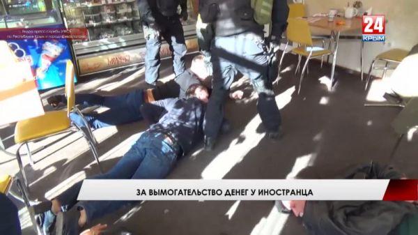 ФСБ задержала членов Меджлиса за вымогательство денег у иностранца