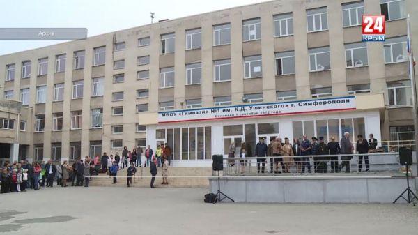 Из федерального бюджета Крыму выделят более четырех миллиардов рублей на реализацию программ в сфере образования