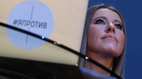 Это трагедия : Собчак устроила спор из-за украинского Крыма
