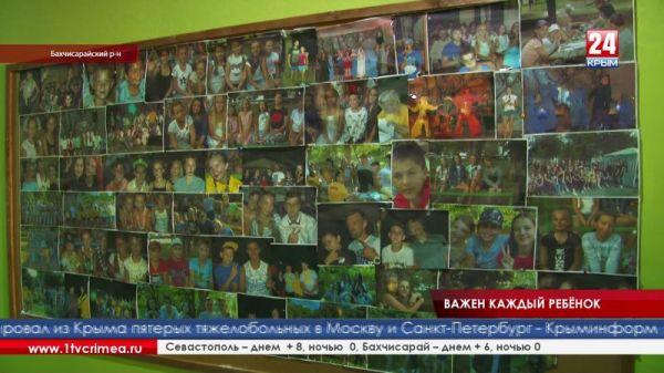 России важен каждый ребёнок. В Крыму стартовал форум по вопросам семейного воспитания детей-сирот и детей, оставшихся без попечения родителей