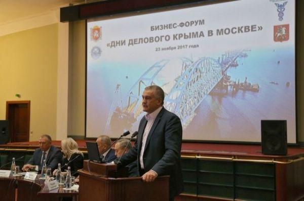 Крым иТППРФ будут развивать инвестиционную деятельность