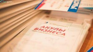 Завтра молодым крымчанам помогут открыть бизнес