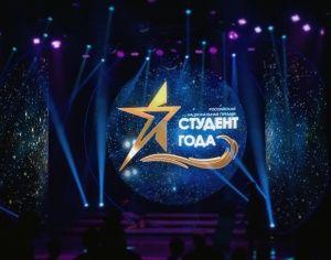 Крым показал стране своих молодых лидеров и ученых