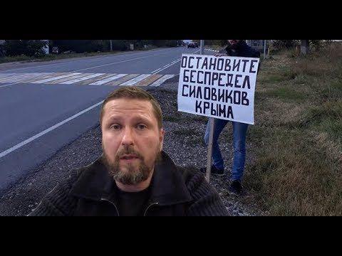 Шарий рассказал, от чего на самом деле умерла крымская активистка Кашка