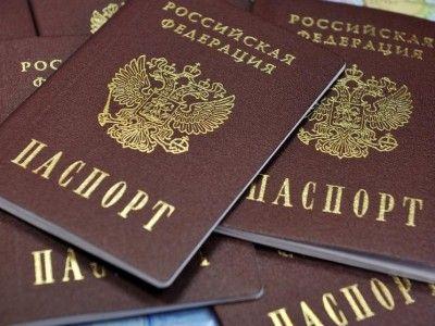 ВСевастополе начали выдавать регистрации бывшим военнослужащим Украинского государства