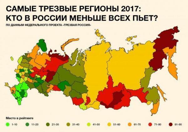 Названы самые «пьющие» регионы России