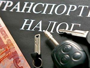 В Крыму транспортный налог вырастет в два раза