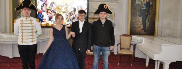 Наташа Ростова, Пьер Безухов и Наполеон в Ливадийском дворце