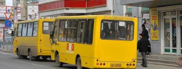 В Симферополе ищут перевозчиков на 6 городских маршрутов