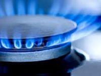 28 и 30 ноября будет временно прекращена подача газа