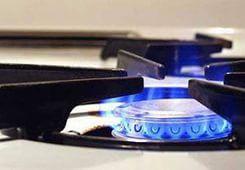 В Гурзуфе и Ялте 28 и 30 ноября будет временно прекращена подача газа