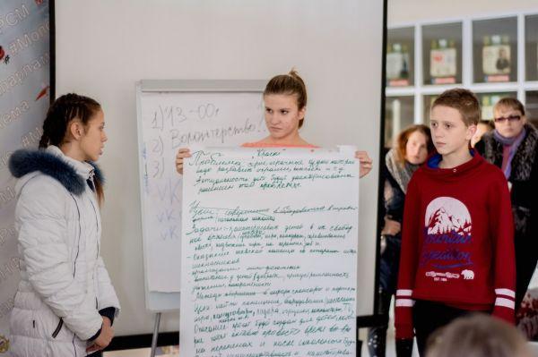 Участниками социального образовательного проекта «Добрые выходные» стали ребята из учебных учреждений Красноперекопского района