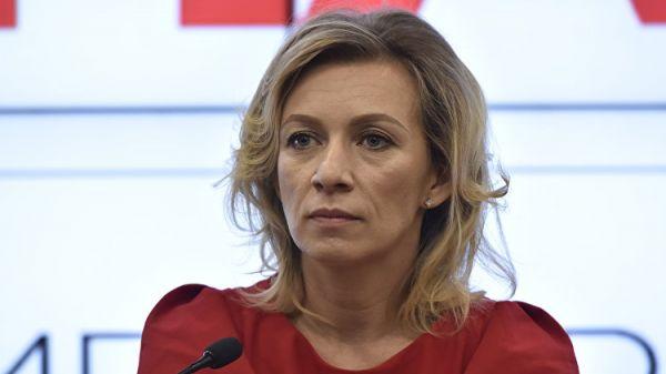 Захарова ответила на лишение аккредитации RT словами из песни Адель