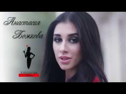 """Крымчанка получила титул """"Мисс офис"""" и миллион рублей"""