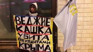 В Москве почтили память крымскотатарской активистки
