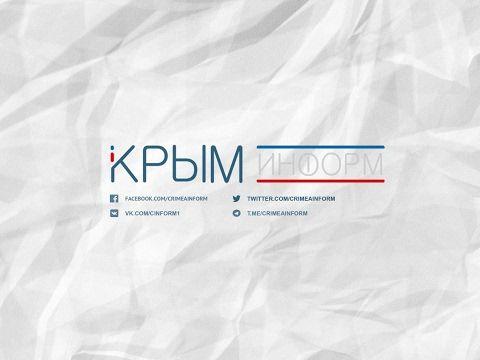 Крым планирует заработать от продажи национализированного имущества 1 млрд рублей в 2018 году