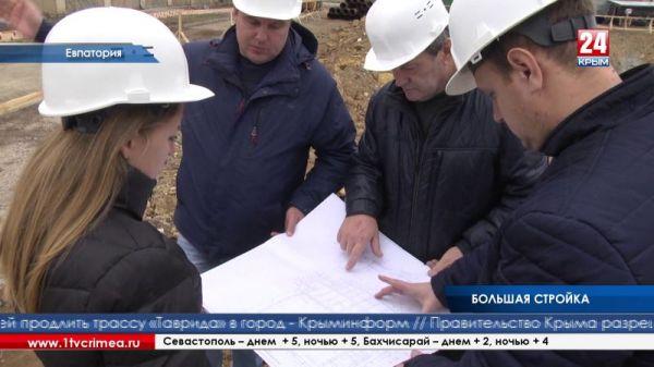 В Республике полным ходом идёт работа по спортивным объектам ФЦП. Её темпы проинспектировали члены крымского правительства