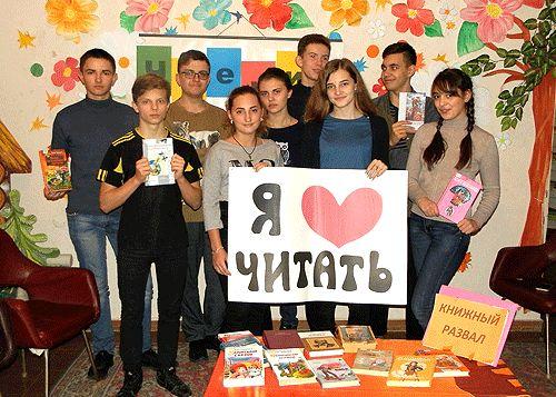 Евпаторийцы приняли участие в ежегодном читательском марафоне «Получи радость чтения»
