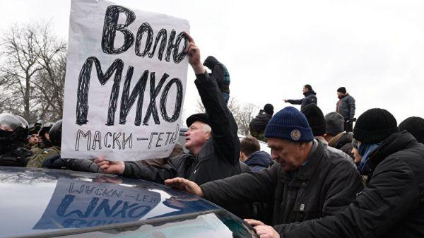 Депутат Рады призвал сторонников Саакашвили сдать его