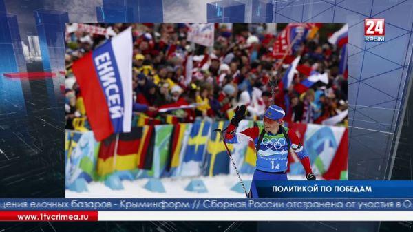 «Подарок» от МОК. Есть ли спортивная жизнь без олимпиады?