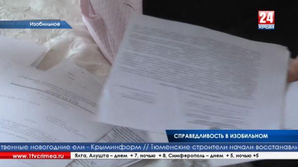 Тарифы завышены, газ не провели - крымский вице-премьер Юрий Гоцанюк помогал жителям Изобильного справиться с проблемами