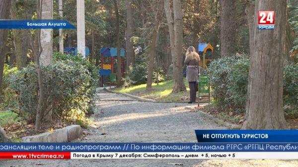 Очистные сооружения, ремонт дорог, благоустройство парков. Что волнует жителей села Малореченское?