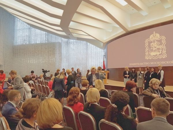 Представители Минюста Крыма приняли участие во Всероссийском совещании с руководителями органов ЗАГС исполнительной власти субъектов России