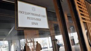 Бюджету Крыма затянули пояса расходов и доходов
